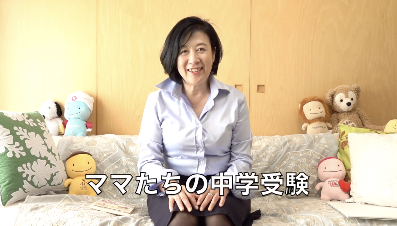 タナカマキさんの動画