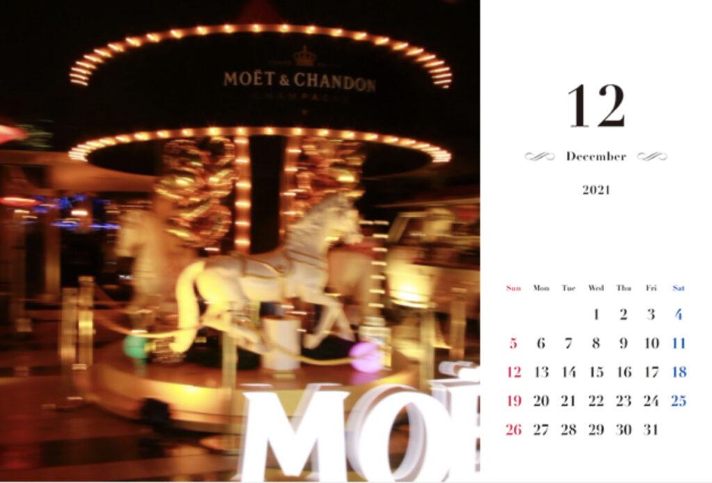 カレンダー12月