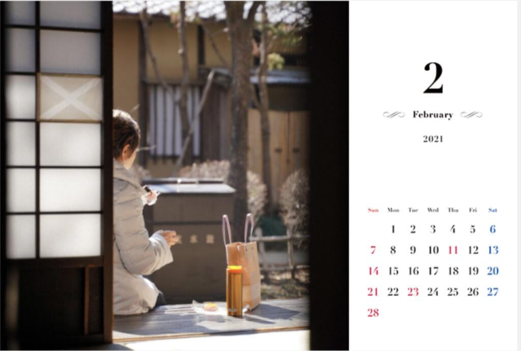 カレンダー2月